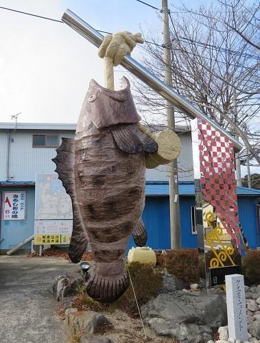 tennjiyama (2)