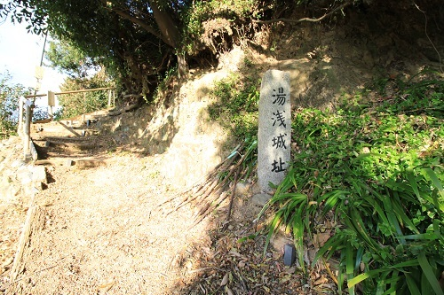 yuasa (7)