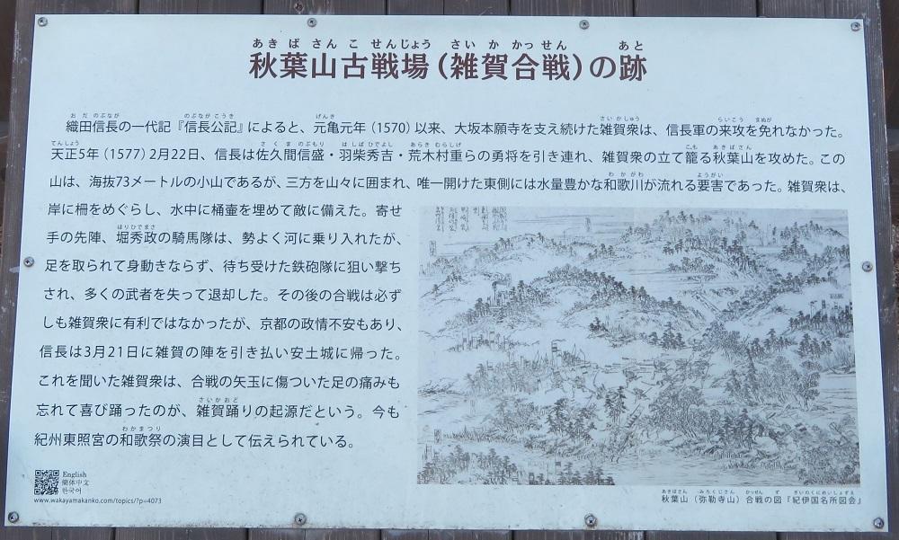 mirokuji (4)