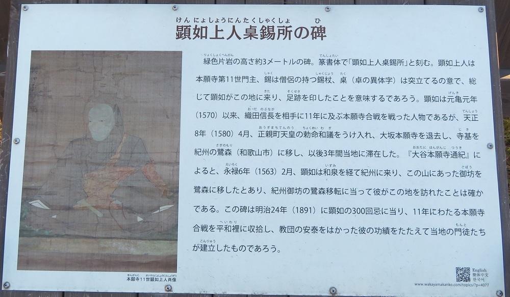 mirokuji (5)