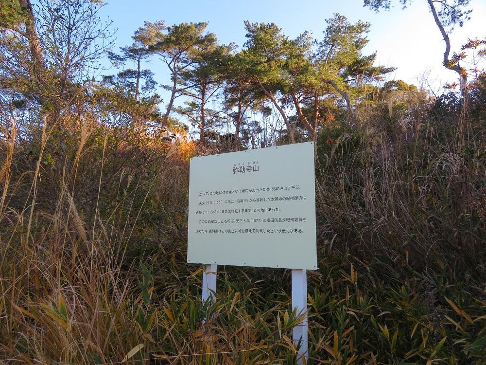 mirokuji (9)