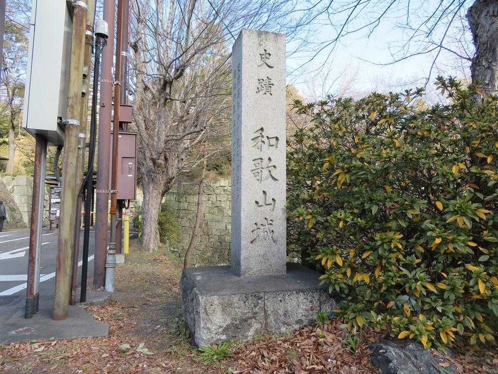wakayama (2)