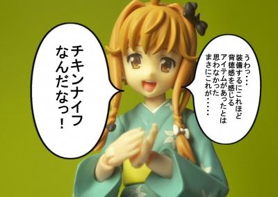 漫★画シリーズ002