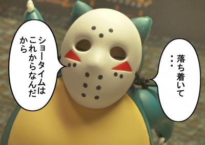 漫★画シリーズ003