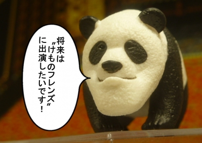 漫★画シリーズ004