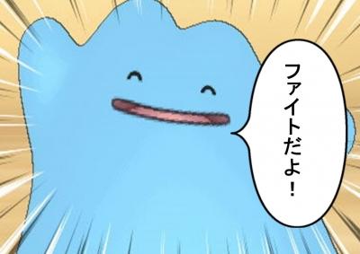 漫★画シリーズ005