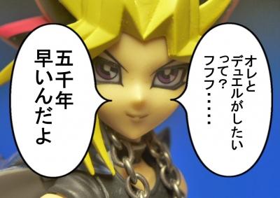 漫★画シリーズ007