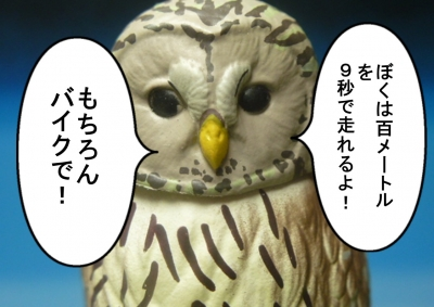 漫★画シリーズ008