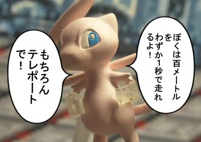 漫★画シリーズ009