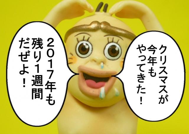 漫★画シリーズ011