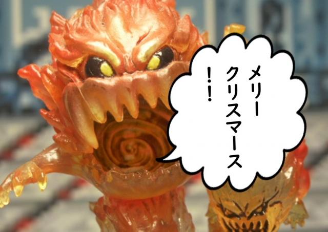 漫★画シリーズ012