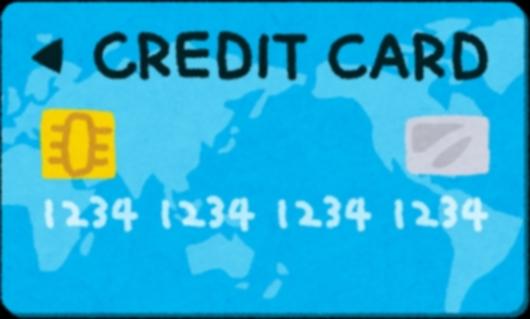 カード詐欺2