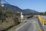 日野温泉4