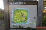 駿府城公園2