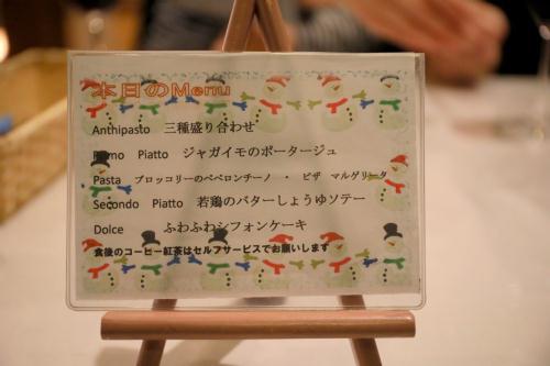 Takatsue_0897.jpg