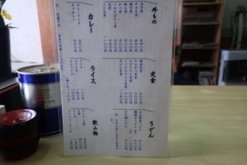 三徳㊳ (3)_R