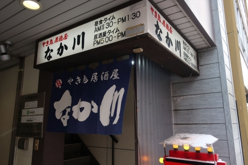 なか川 (1)_R
