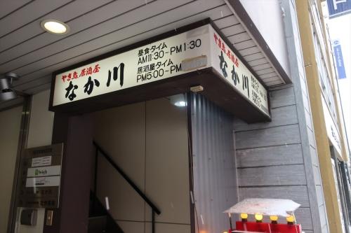 なか川 (5)_R