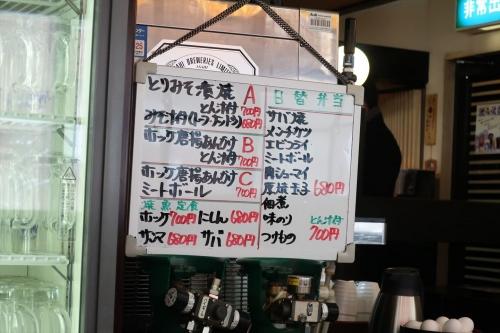 なか川 (6)_R