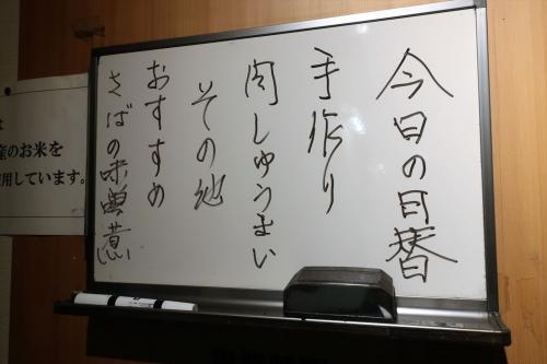 和松庵③ (2)_R