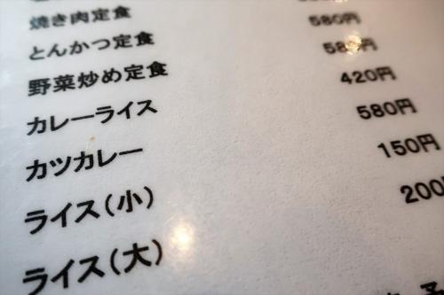 和松庵③ (8)_R
