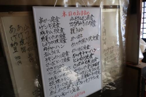 七福⑨ (2)_R