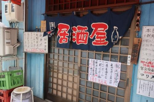 釣り天狗③ (1)_R