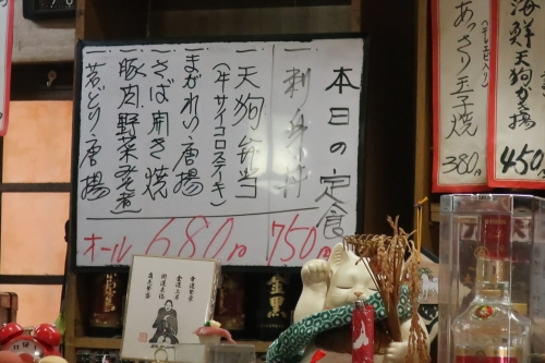 釣り天狗③ (5)_R