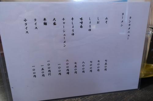 純平② (4)_R