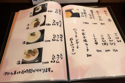 喜多蔵 (7)_R