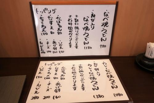 喜多蔵 (8)_R