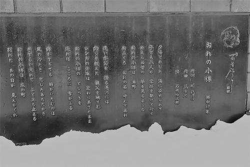 201802 小樽散策 (20)