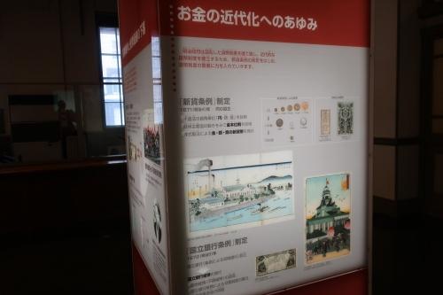 日本銀行旧小樽支店金融資料館 (4)