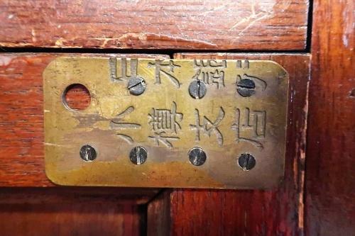 日本銀行旧小樽支店金融資料館 (8)