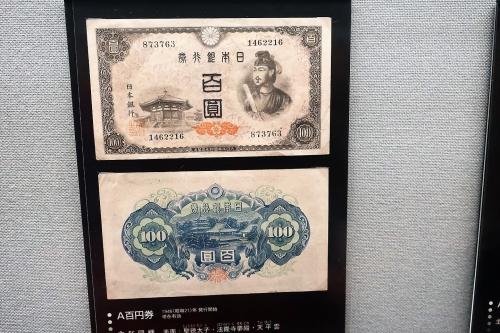 日本銀行旧小樽支店金融資料館 (15)