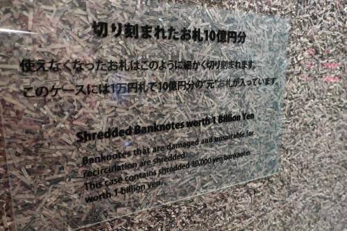 日本銀行旧小樽支店金融資料館 (54)