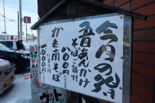 蔵寿㉓ (2)