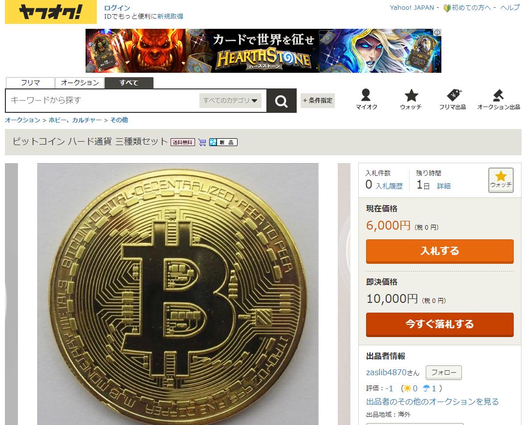 bitcoin-yahoo.png