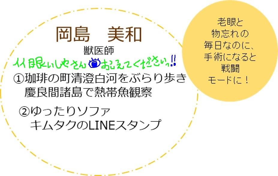 2018年1月美和 - コピー