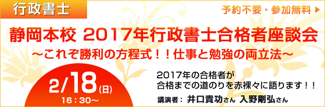 bnr_gyousei_668_220_20180206.jpg