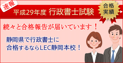 superbnr_gyousei_080131.jpg