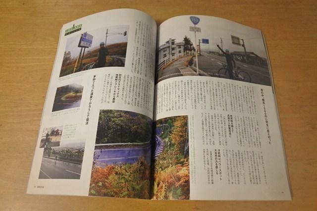 s-DSC_3507.jpg