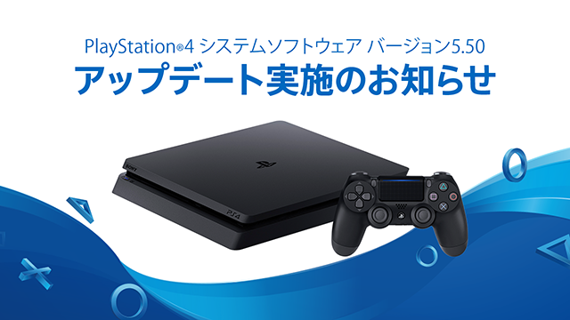 20180206-ps4-2-01.png