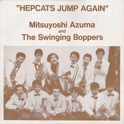 HEPCATS_JUMP_AGAIN_R.jpg