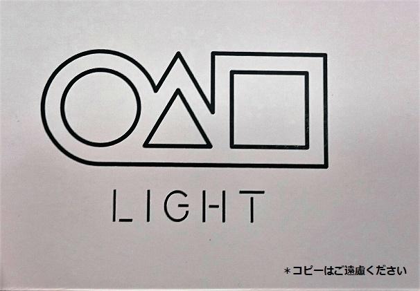 Lightロゴマーク