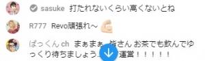 20180107sasuke2.jpg