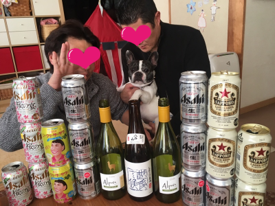 beerparty2.png