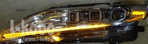 60ハリアー後期型ヘッドライト加工5