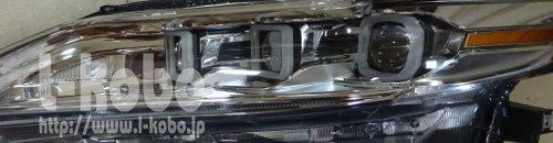 60ハリアー後期型ヘッドライト加工2