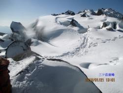 ミツ岳Ⅲ峰